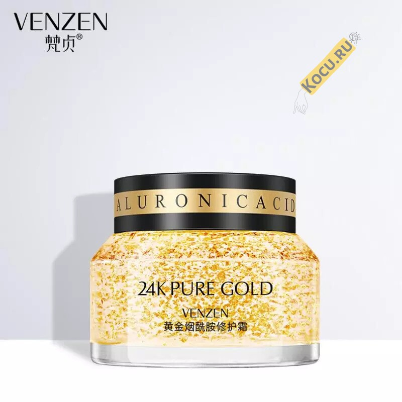 24K-Gold-Niacinamide_Q90_