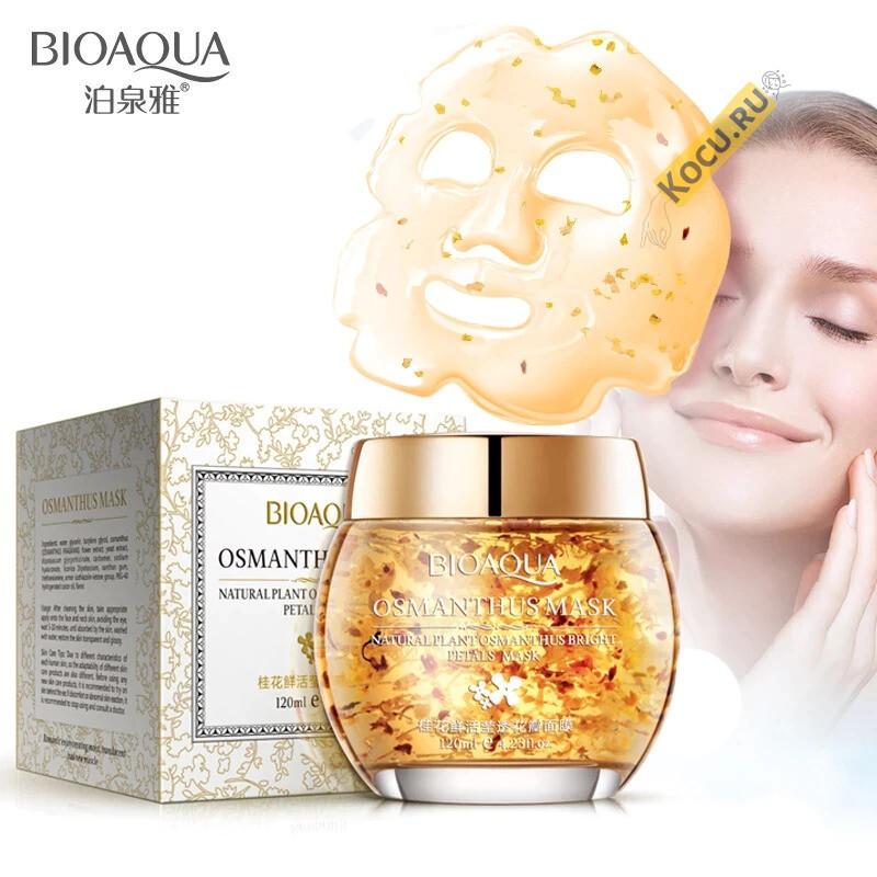BIOAQUA-Osmanthus_Q90_-1