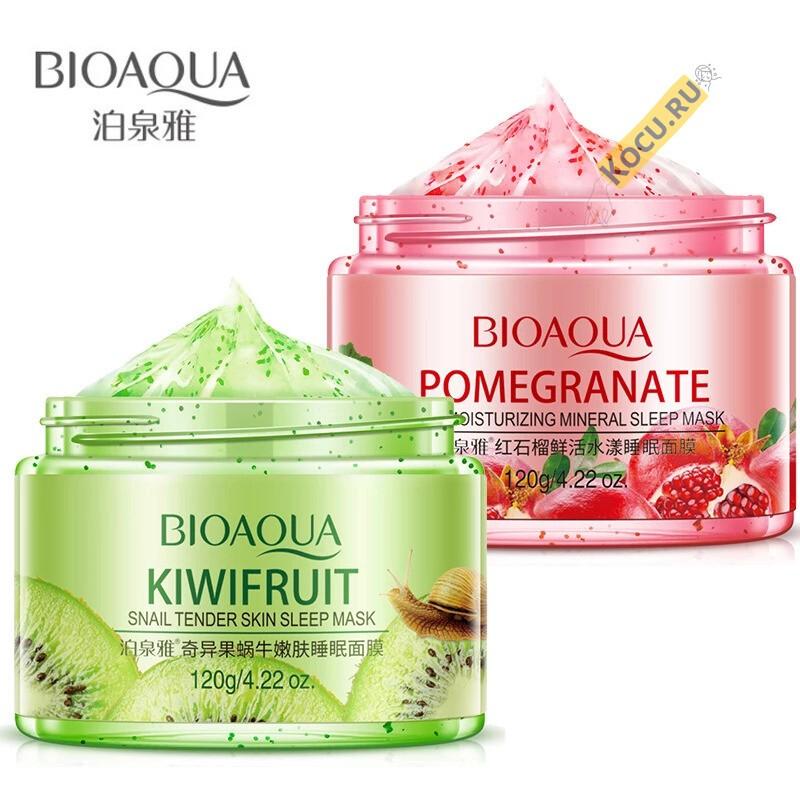 Bioaqua-Kiwif_Q90_