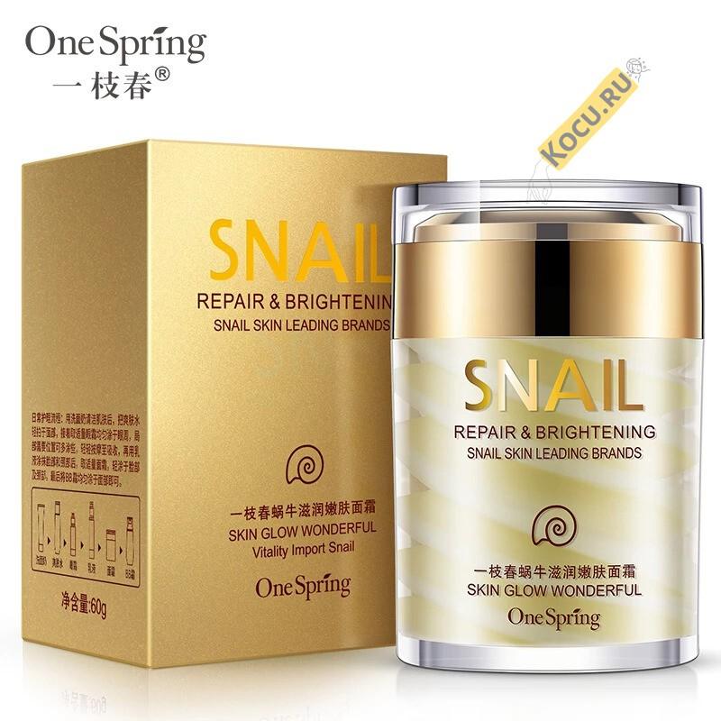 OneSpring_Q90_-1